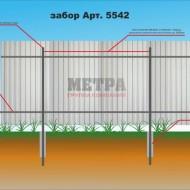 Забор из профлиста в Тюмени