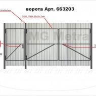 Ворота с калиткой из профлиста