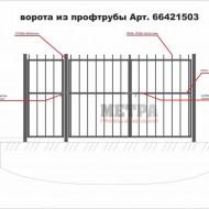 Ворота с калиткой из профильной трубы